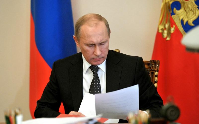 Владимир Путин наградил рабочих из Брянской области