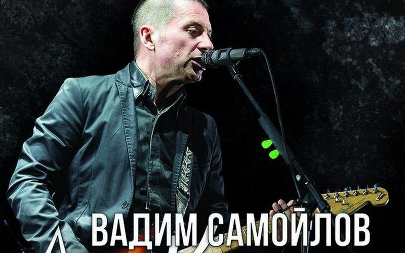 В Брянске выступят легенды русского рока