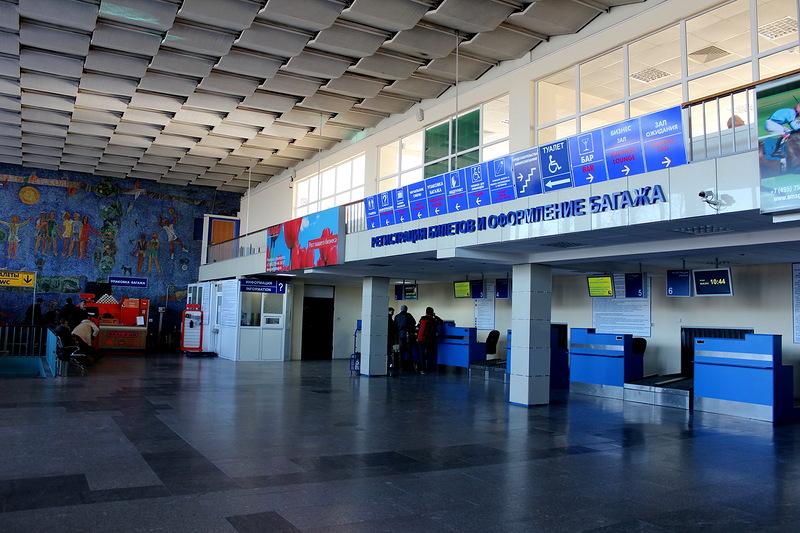 Онлайн-табло аэропорта Анапы