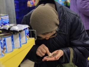 Льготники Южного Урала могут сделать свой выбор до октября