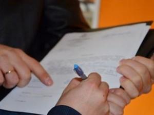 На 200 тысяч рублей оштрафовали администрацию Челябинска антимонопольщики