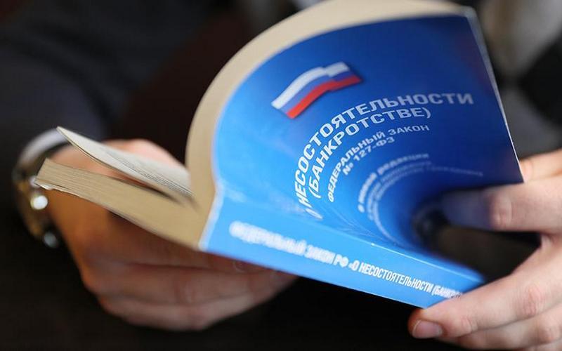 ВРоссии растет число граждан-банкротов