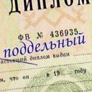 В челябинском избиркоме поймали начальника с поддельным дипломом