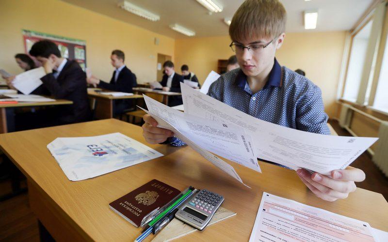 На Брянщине ЕГЭ по математике пишут более пяти тысяч человек
