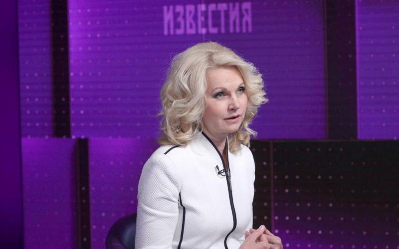 Татьяна Голикова: повышение пенсионного возраста вРоссии реально