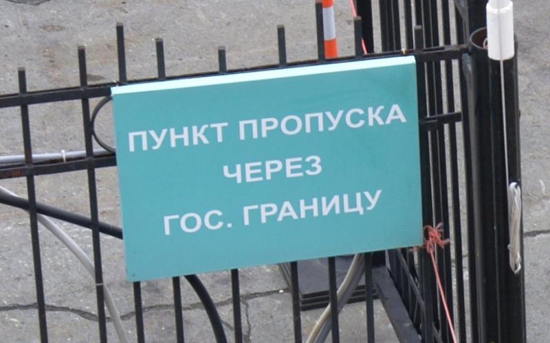 Брянские эксперты усомнились в качестве могилевской «Руляды папричной»
