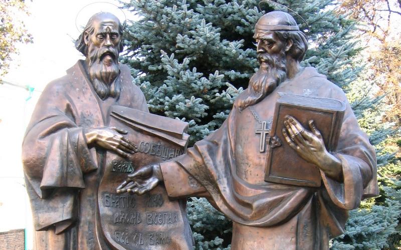 Вчетверг наНабережной откроют памятник Кириллу иМефодию