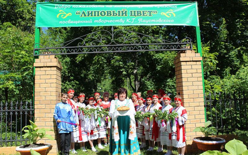 «Липовый цвет» собрал вбрянских Рёвнах почитателей таланта Паустовского