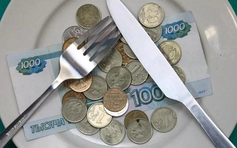 Прожиточный минимум в Брянской области вырос на 279 рублей