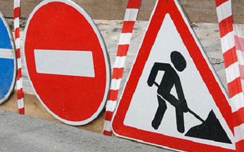 ВФокинском районе Брянска из-за ремонта путепровода с28мая ограничат движение