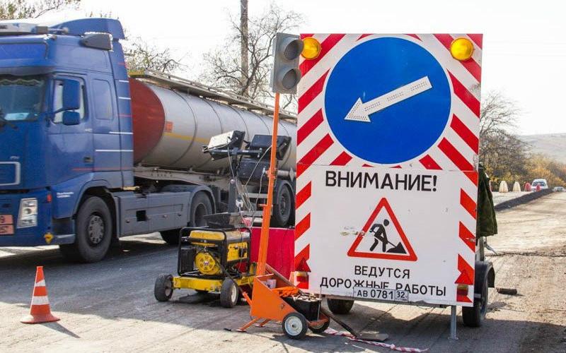 В Брянске для большегрузов закроют проспект Московский и улицу Белорусскую
