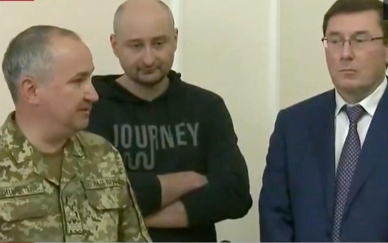 Жив и здоров: Бабченко неожиданно воскрес