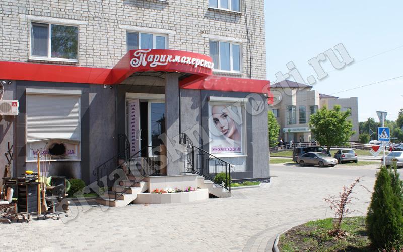 В центре Новозыбкова злоумышленники подожгли парикмахерскую
