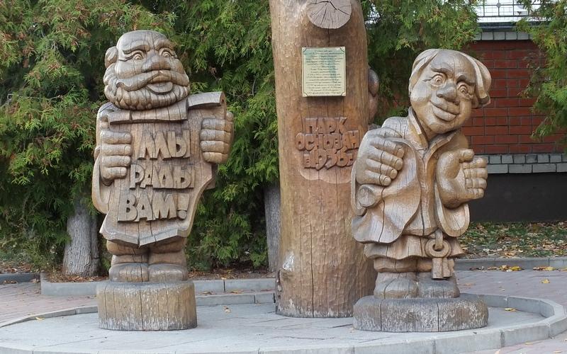 Детский праздник, танцы и концерт: парк Толстого приглашает брянцев в гости