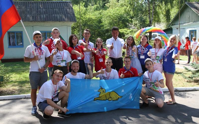 Брянскую «Радугу» впервые посетит молодежь из Сербии