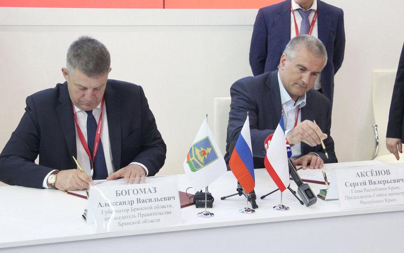 Богомаз и Аксенов подписали соглашение о сотрудничестве