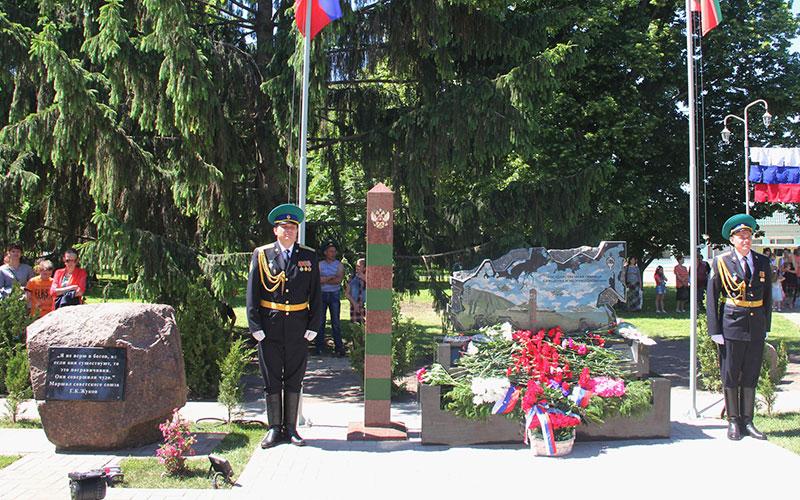 ВСтародубе открыли памятный знак пограничникам всех поколений
