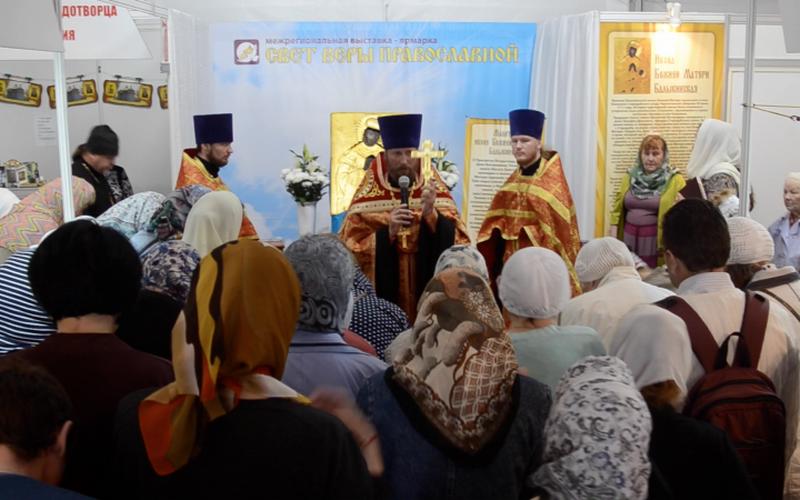 В Брянске открылась выставка «Свет веры православной»