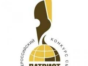 Серебряная медаль федерального конкурса за «Танкоград – в историях и лицах»