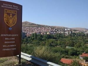 Македонии больше нет на карте мира