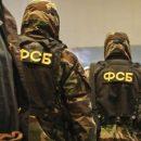 В Челябинске прекратили уголовное дело о баннере против ФСБ
