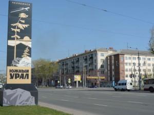 Утвержден перечень автодорог для реконструкции и строительства в Челябинске