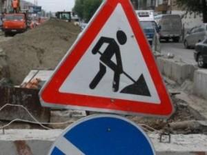 По улице Работниц перекрыто движение транспорта