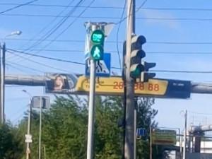 Пешеходам постоянный зеленый сигнал светофора. Челябинск удивляется