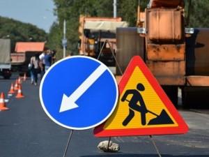 Свердловский проспект перекрыли на две недели
