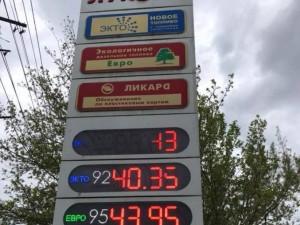 Путин назвал «лекарства» для нормализации цен на бензин