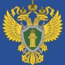 110 миллионов рублей зарплаты не выплачивали работникам на Южном Урале
