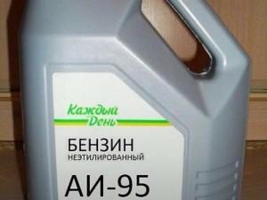 Бензин «Каждый день» не продают в «Ашане» за 37 рублей