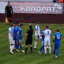 У брянского «Динамо» стало одним соперником меньше