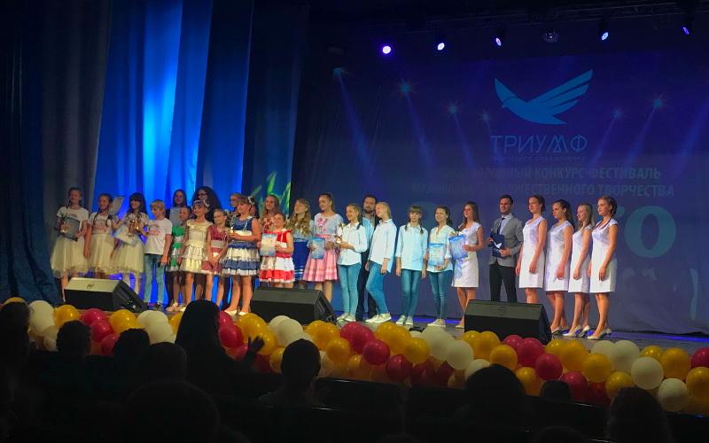 Юные брянские исполнители стали лауреатами международного конкурса «Золото Балтики»