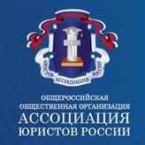Бесплатные консультации юристов пройдут в ряде городов Челябинской области