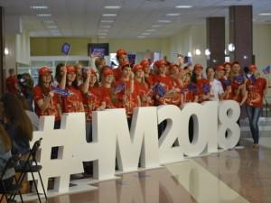 Волонтеры с Южного Урала распределяют потоки зрителей на стадионах чемпионата мира по футболу