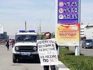 Бензин в Казахстане вдвое дешевле, чем в России