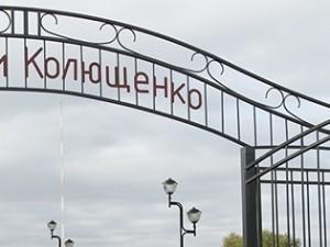 Назад в СССР: в Челябинске открывают мемориал революционеру