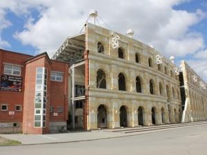 Стадион «Центральный» так и не стал челябинским Колизеем