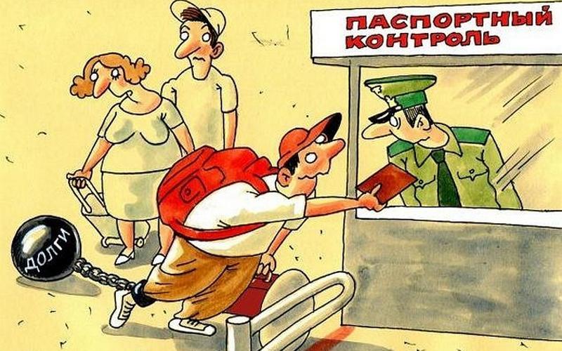 Брянцы задолжали казне почти полмиллиарда рублей