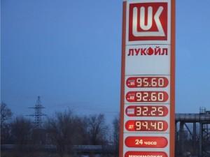 Бензин может подорожать до 100 рублей за литр уже в июне