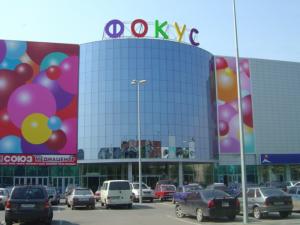 В ТРК «Фокус» в Челябинске неисправными оказались сигнализация и системы пожаротушения