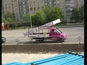 На дороги Челябинска вышла розовая «Газель»