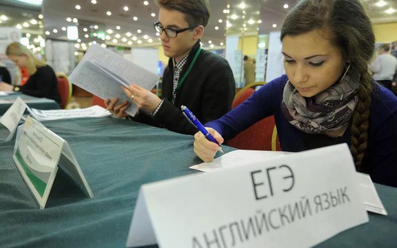 420 брянских выпускников сдали экзамен поиностранному языку