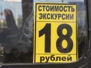 С 1 июля проезд будет стоить 18 рублей