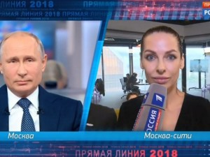 Челябинский блогер ответила на критику за вопрос Путину