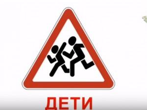 «Яндекс.Такси» сбило ребенка