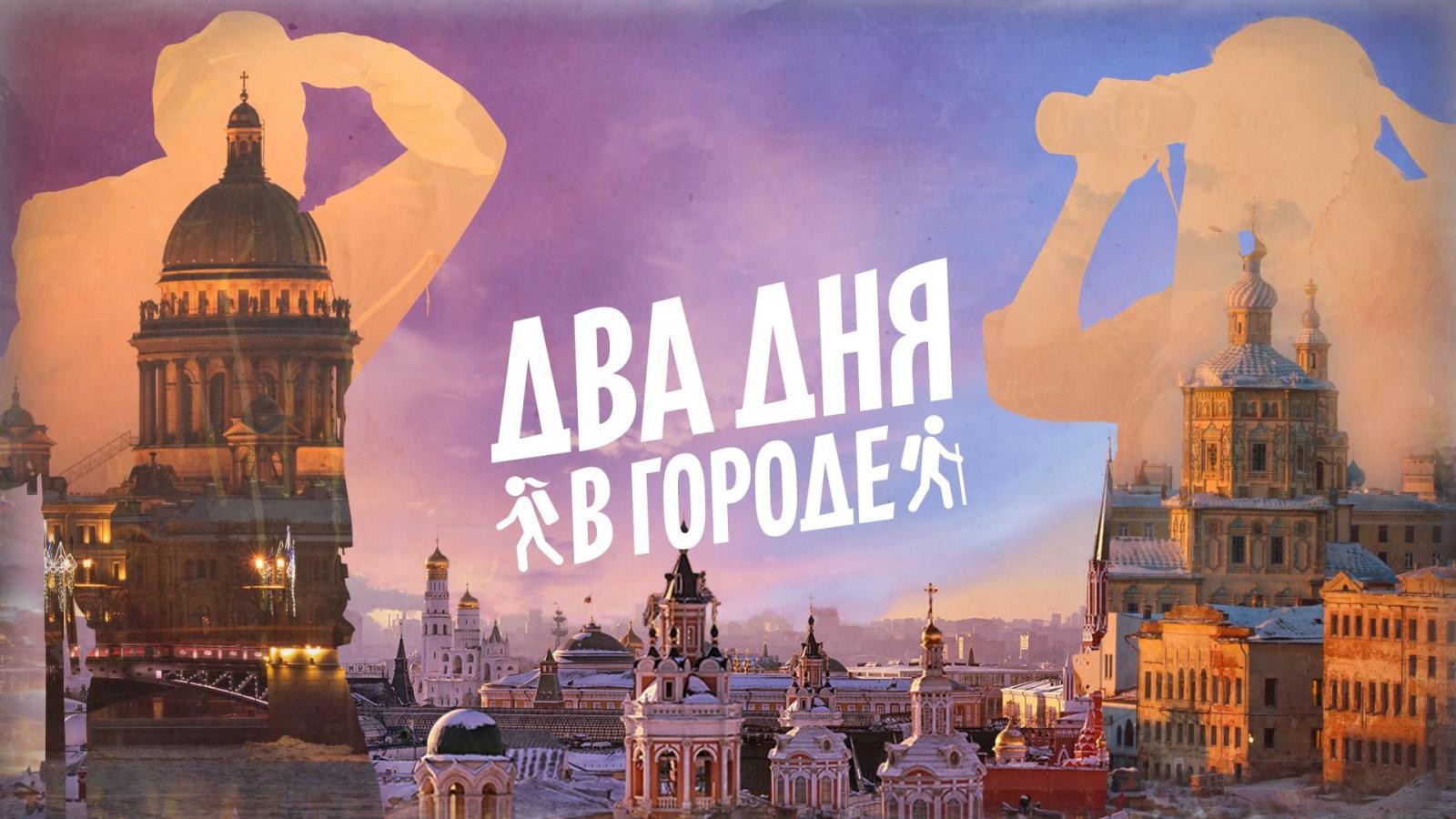"""""""Первый канал"""" выпустит фильм о Брянске"""
