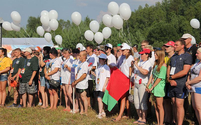 ВБрянске День молодежи отметят арт-фестивалем