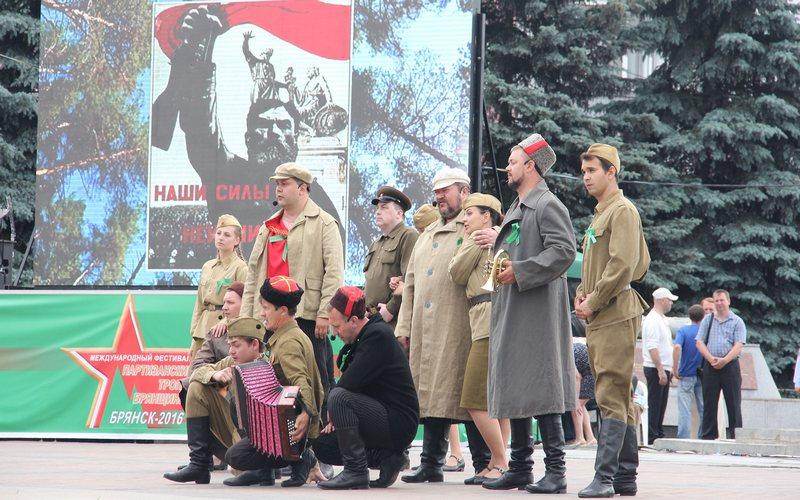 На Брянщине масштабно отметят День партизан и подпольщиков